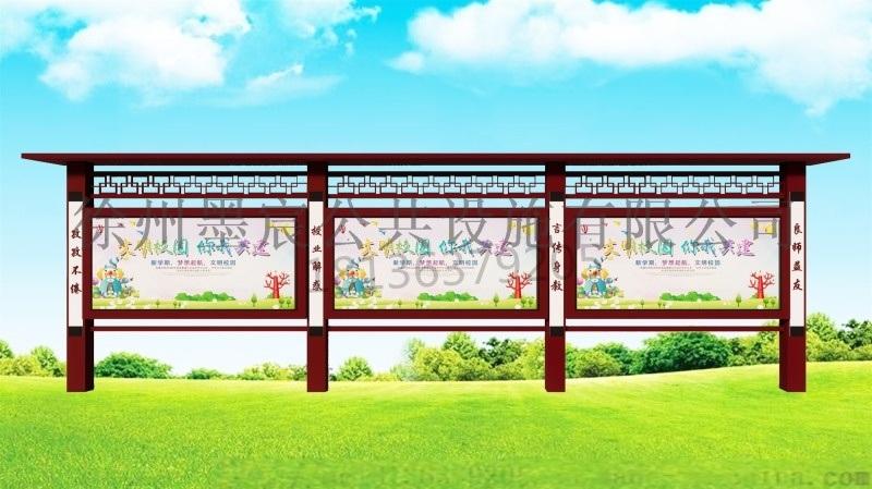 山東宣傳欄廠家山東校園宣傳欄廣告牌供應商