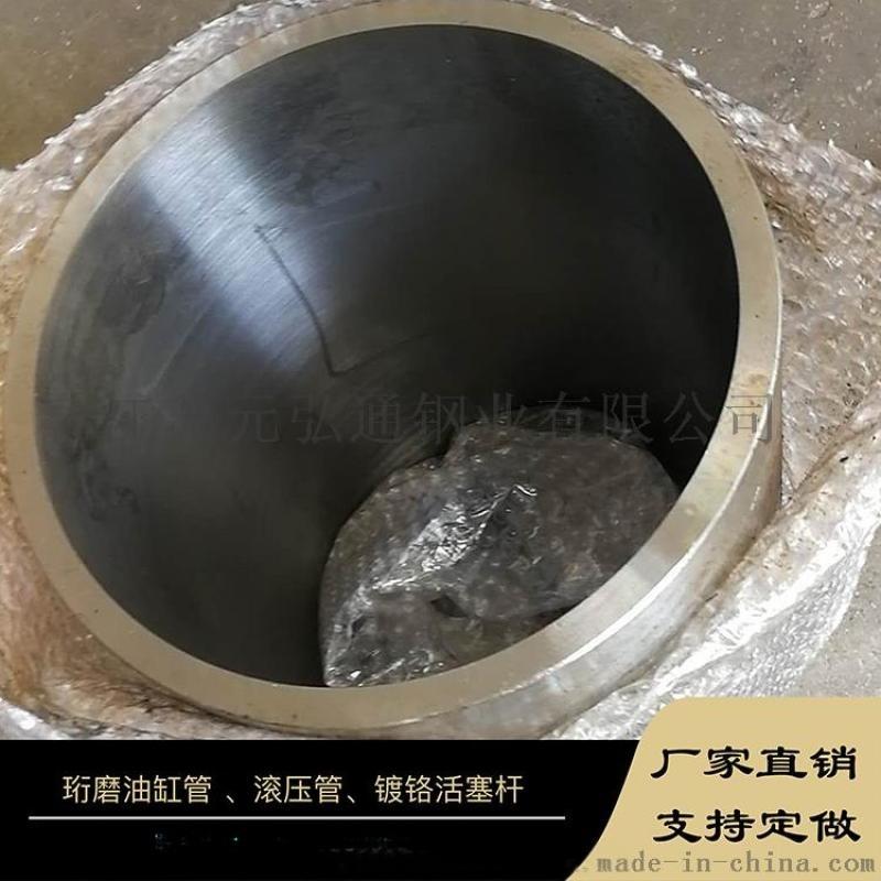 珩磨油缸管 油缸缸筒