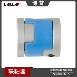 COUP-LINK十字滑块联轴器LK4-12S