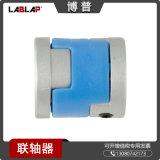 COUP-LINK十字滑塊聯軸器LK4-12S