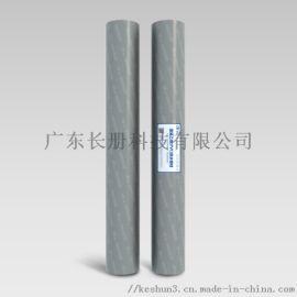 科顺聚**乙烯PVC防水卷材