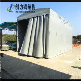 枣庄市制作 大型工厂仓库蓬 排挡篷