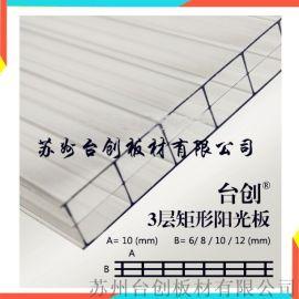 防雾pc板 徐州pc板 pc板工厂