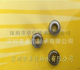 供应不锈钢S6902ZZ 规格15*28*7轴承