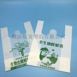 PLA 玉米淀粉 全生物降解购物袋 海南准入