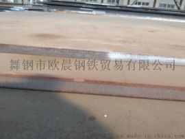 14Cr1MoR容器板/舞钢14Cr1MoR用途