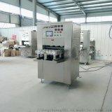 皮皮蝦氣調封口包裝機 封膜機 封口機廠家直售