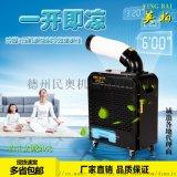 移動空調便攜式小型冷氣機