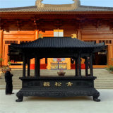 昌东提供铸铁长方形香炉,长方形铸铁香炉定做厂家