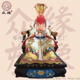 雕刻彩繪南海龍王神像圖片 廠家  龍王爺神像