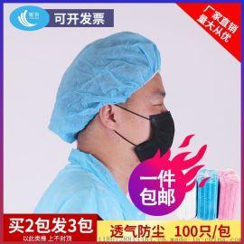 一次性帽子无纺布透气美容卫生食品工厂车间头套防掉发