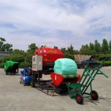 養殖業秸稈裹包機自動割繩秸稈打捆包膜機