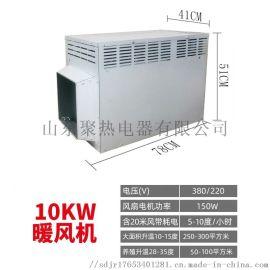 大型工业养殖用电热暖风机