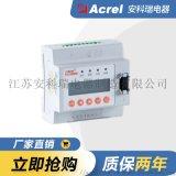 AFPM3-2AVM 消防電源狀態監控器