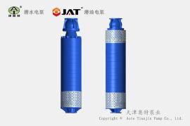 QK矿用潜水泵500吨立方米每小时的流量选型