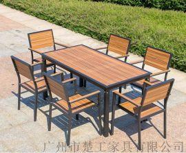 万科城休闲桌椅配遮阳伞 铝合金室外桌椅