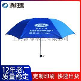 定制企業廣告傘禮品傘