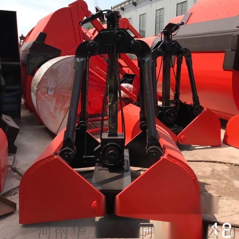X7型0.75立方輕型單繩懸掛抓鬥 單繩機械抓鬥