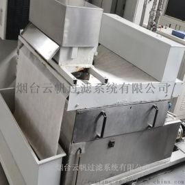 淬火液水箱立式过滤装置