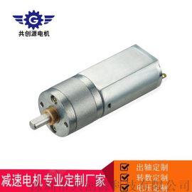 共创源20mm减速电机 智能垃圾桶电机 厂家定制