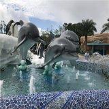 珠海玻璃鋼海豚雕塑專業海洋公園主題玻璃鋼雕塑製作