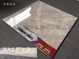 800X800通体大理石 工程批发地面瓷砖