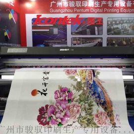 广州墙布UV打印机/壁纸壁画装饰画UV卷材打印机