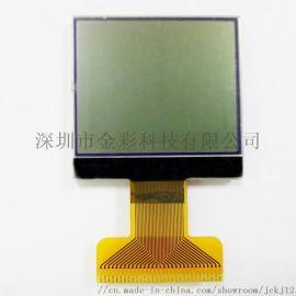 128*128液晶屏单色COG图形点阵模块