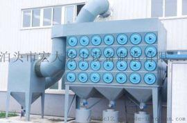 水泥厂电厂脉冲袋式除尘器锅炉除尘器移动式布袋除尘器