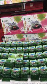 臺灣阿裏山高山茶