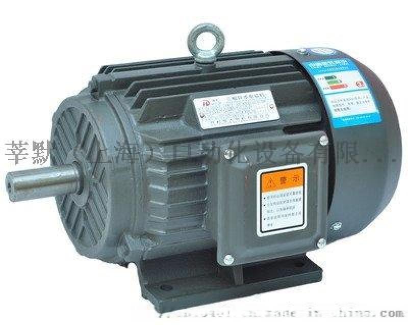 莘默優勢供應AVTRON變頻器專用風扇