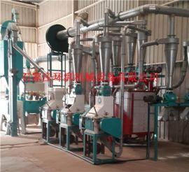 小型面粉机械成套设备 面粉机厂家