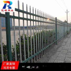 哈尔滨学校安全市政锌钢围墙护栏生产厂家
