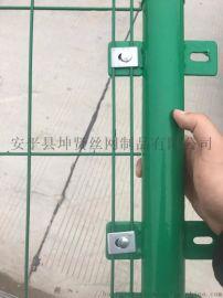 高速公路防护双边丝护栏网 浸塑钢丝双边丝框架护栏网