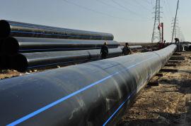 大口径PE管材生产厂家_1400、1200PE管