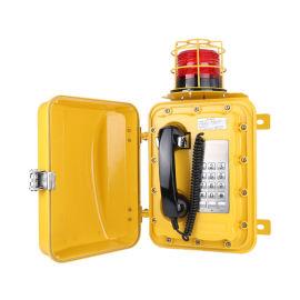 玖沃防水铝合金电话机