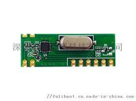 无线收发模块 RFM219B