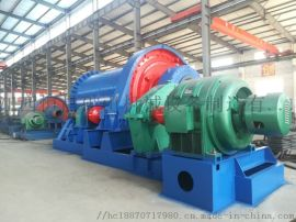 厂家直供0918球磨机 江西恒昌大型筒形齿轮球磨机