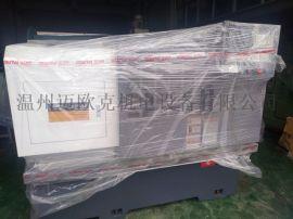 全新CAK6145E数控卧式车床