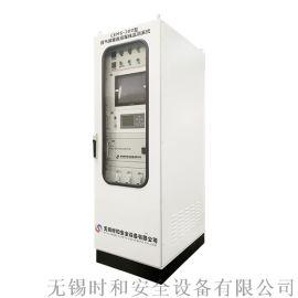 超低CEMS烟气在线监测系统粉尘颗粒物分析仪