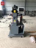 剪切自動對焊機,帶鋼剪切對焊機,氣動對焊機生產廠家