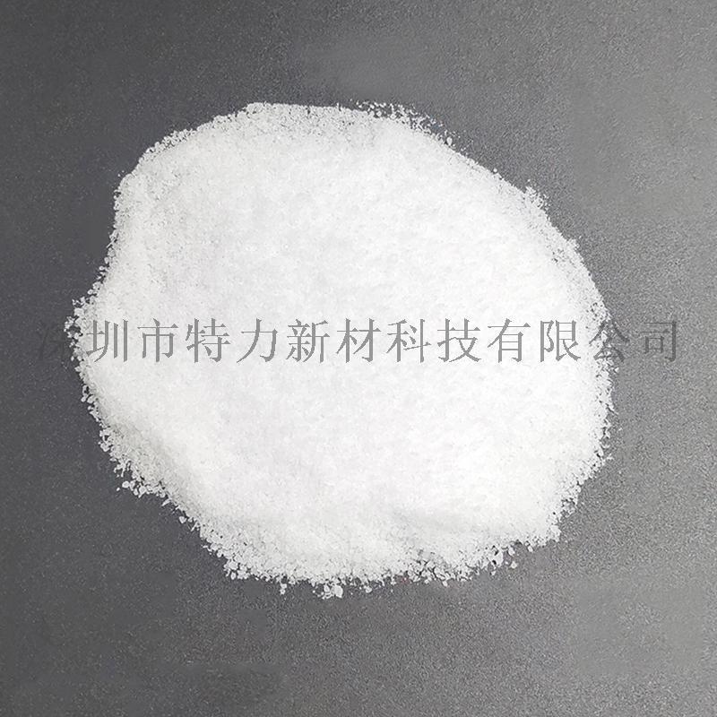 尼龙粉细颗粒40目至200目微米级PA6粉料易分散