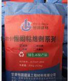 規格50kg/袋瓷磚粘接劑 甘肅恆固瓷磚粘接劑