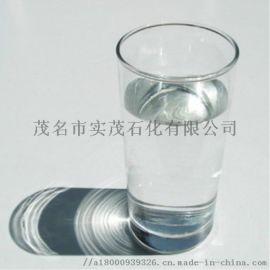 D40环保溶剂油矿山溶剂油_航空煤油 惠州广州
