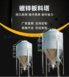 山东厂家  塔 养猪场镀锌板料塔等养殖场设施