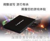 江波龙2.5寸SATA3.0固态盘256G固态硬盘