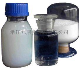耐高温防腐绝缘无色透明纳米陶瓷不粘无机涂料