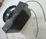 FLOWFORCE风扇FLOWFORCE冷却器
