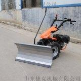 多功能除雪鏟 小型堆雪掃雪一體機 捷克 清雪設備