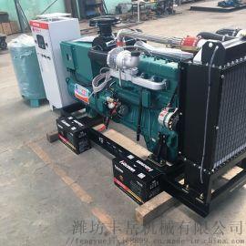 小型柴油发电机组,无数爱自励磁小功率发电机组